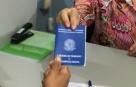 Prefeitura de Monte Negro divulga relação de carteiras de trabalho aguardando entrega no CRAS