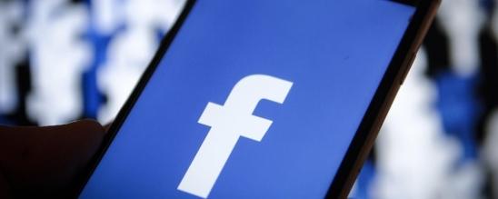 Facebook agora quer armazenar e usar os seus dados bancários