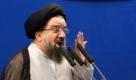 Clérigo iraniano diz que haverá retaliação se EUA atacarem Teerã