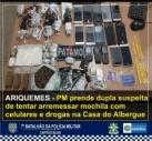 PM prende dupla suspeita de tentar arremessar mochila com celulares e drogas na Casa do Albergue